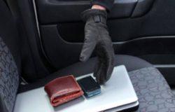 portafogli rubato
