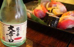 sakè, cultura giapponese