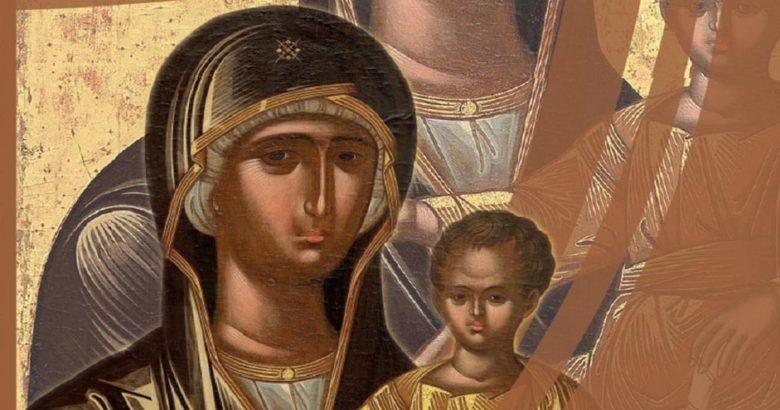 Santa Maria Del Bagno Pesche.Pelegrinaggio Il Cammino Mariano Per Le Vie Di Isernia Molise