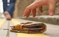 portafoglio-strada
