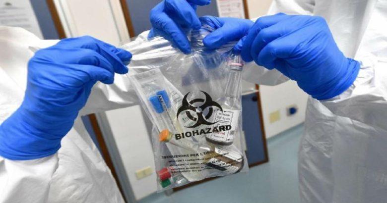 Coronavirus test negativo